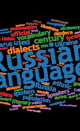 فراخوان ثبت نام دوره آموزشی مکاتبات و نامه نگاری تجاری و بازرگانی به زبان روسی