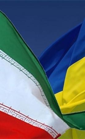 موافقتنامه همکاری اقتصادی ایران و اوکراین امضا شد
