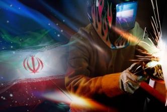 چهارمین کنفرانس صنعت پخش ایران