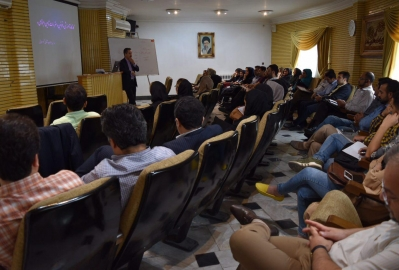 برگزاري كارگاه آموزشي قوانين و مقررات تامين اجتماعي