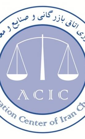 برگزاری دوره آموزشی داوری پیشرفته