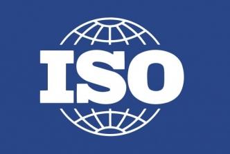 استقرار سیستم مدیریت کیفیت iso 9001:2015 در اتاق بازرگانی گیلان