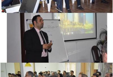 برگزاری کارگاه آموزشی راهکار های نوین صنعت بسته بندی محصولات صادراتی استان