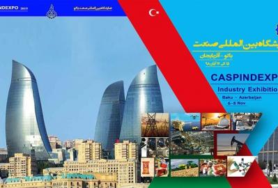 نمایشگاه بین المللی صنعت باکو 15الی 17 آبان